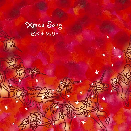 xmas_song